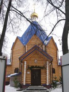 Церковь Благовещения Пресвятой Богородицы в Лермонтовском сквере - Пенза - Пензенский район и г. Пенза - Пензенская область
