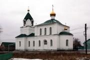 Малое Дюрягино. Троицы Живоначальной, церковь