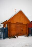 Часовня Кирилла Белозерского - Головино - Дновский район - Псковская область