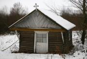 Неизвестная часовня - Александрово - Дедовичский район - Псковская область