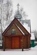 Часовня Петра и Павла - Гаврово - Дновский район - Псковская область