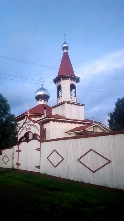 Церковь Рождества Иоанна Предтечи, Шамары