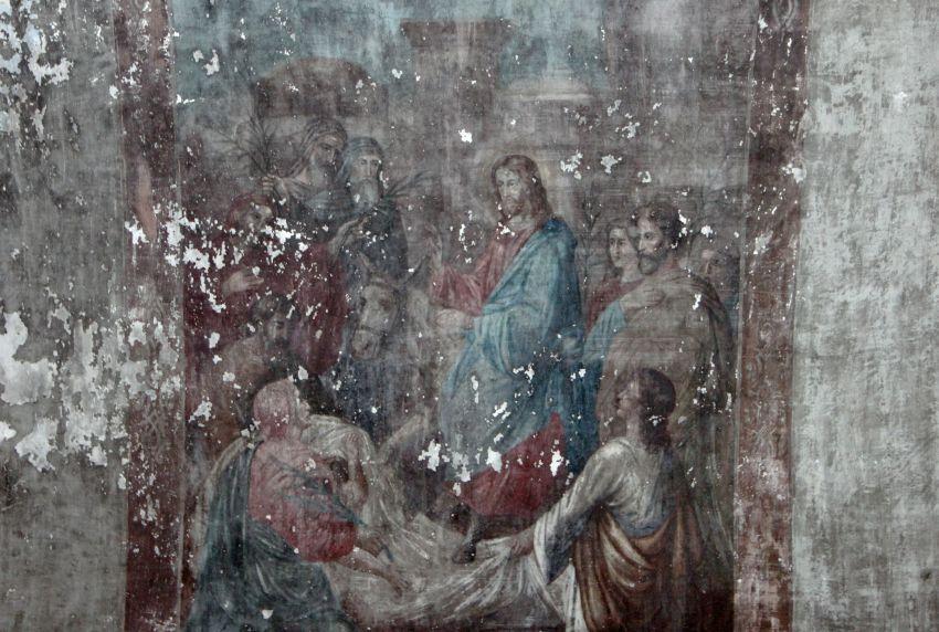 Церковь Иоанна Богослова, Верхолипово