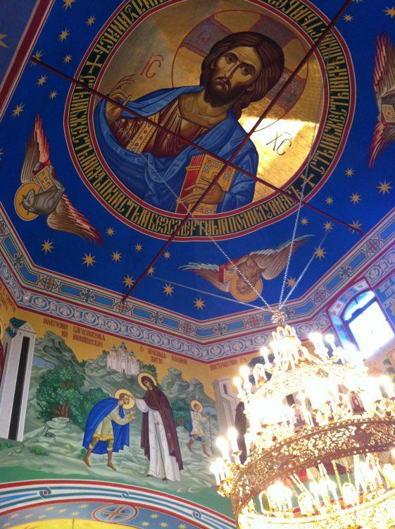Троицкий мужской монастырь (Китаевская пустынь). Церковь Серафима Саровского, Киев