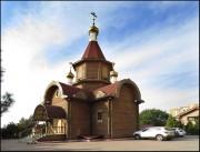 Церковь Иоанна Воина - Ростов-на-Дону - г. Ростов-на-Дону - Ростовская область