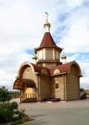 Ростов-на-Дону. Иоанна Воина, церковь