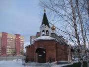 Церковь Ярославской иконы Божией Матери - Ярославль - г. Ярославль - Ярославская область