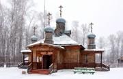 Первомайское. Михаила Архангела, церковь
