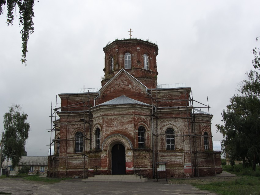 Церковь Вознесения Господня, Пограничное