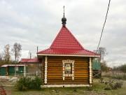 Хотилово. Николая Чудотворца, часовня