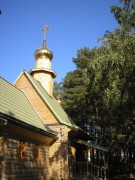 Церковь Рождества Пресвятой Богородицы - Саратов - г. Саратов - Саратовская область
