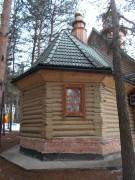 Церковь Рождества Пресвятой Богородицы в Мирном - Саратов - г. Саратов - Саратовская область