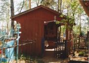 Неизвестная часовня - Малахово - Клепиковский район - Рязанская область