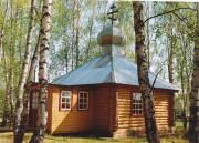 Неизвестная часовня - Чуфилово - Клепиковский район - Рязанская область