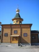 Церковь Сретения Господня - Саратов - г. Саратов - Саратовская область