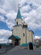 Саратов. Трёх Святителей, церковь