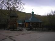 Больничная церковь Софии мученицы - Саратов - г. Саратов - Саратовская область
