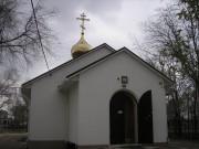 Церковь Космы Саратовского в Комсомольском посёлке - Саратов - г. Саратов - Саратовская область
