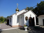 Саратов. Космы Саратовского, церковь