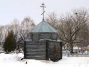 Неизвестная часовня - Нестерово - Пителинский район - Рязанская область