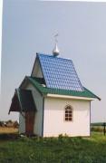 Неизвестная часовня - Темгенево - Сасовский район - Рязанская область