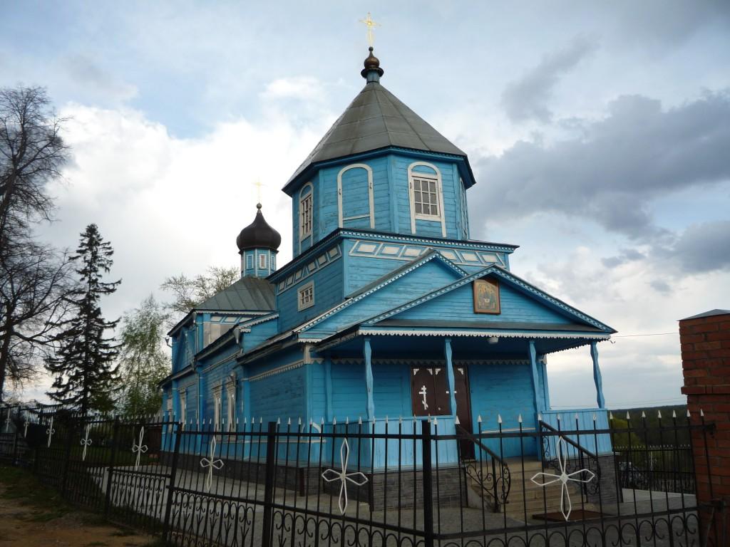Церковь Троицы Живоначальной, Польное Ялтуново