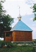 Часовня Илии Пророка - Ерахтур - Шиловский район - Рязанская область