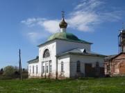 Церковь Илии Пророка - Арефино - Рыбинский район - Ярославская область