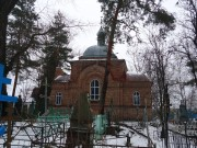 Поим. Казанской иконы Божией Матери, часовня