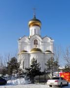 Церковь Елисаветы Феодоровны - Хабаровск - г. Хабаровск - Хабаровский край