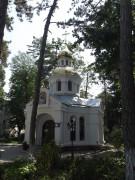 Часовня Луки (Войно-Ясенецкого) - Симферополь - г. Симферополь - Республика Крым