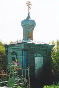Неизвестная часовня - Касимов - Касимовский район - Рязанская область