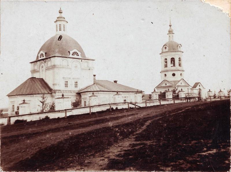 Церковь Спаса Преображения, Первомайский
