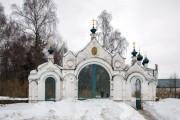 Бор (Борголышкино). Николая Чудотворца, церковь