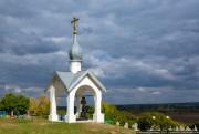 Троицкий Холковский монастырь. Неизвестная часовня - Холки - Чернянский район - Белгородская область