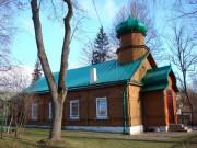 Церковь Петра и Павла - Вильнюс - Вильнюсский уезд - Литва