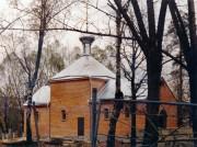 Церковь Луки (Войно-Ясенецкого) - Реутов - Балашихинский район - Московская область