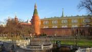 Кремль - Москва - Центральный административный округ (ЦАО) - г. Москва