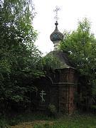 Неизвестная часовня - Аббакумцево - Некрасовский район - Ярославская область
