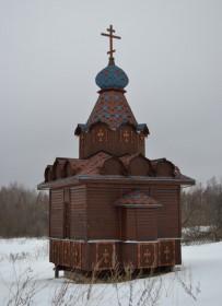 Морозово|Часовня Александра Невского