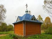 Часовня Петра и Павла - Трегубово - Чудовский район - Новгородская область