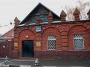 Никольский единоверческий мужской монастырь - Москва - Восточный административный округ (ВАО) - г. Москва