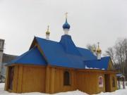 Церковь Казанской иконы Божией Матери - Зеленодольск - Зеленодольский район - Республика Татарстан