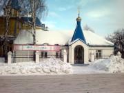 Церковь Петра и Павла в Гарях - Зеленодольск - Зеленодольский район - Республика Татарстан