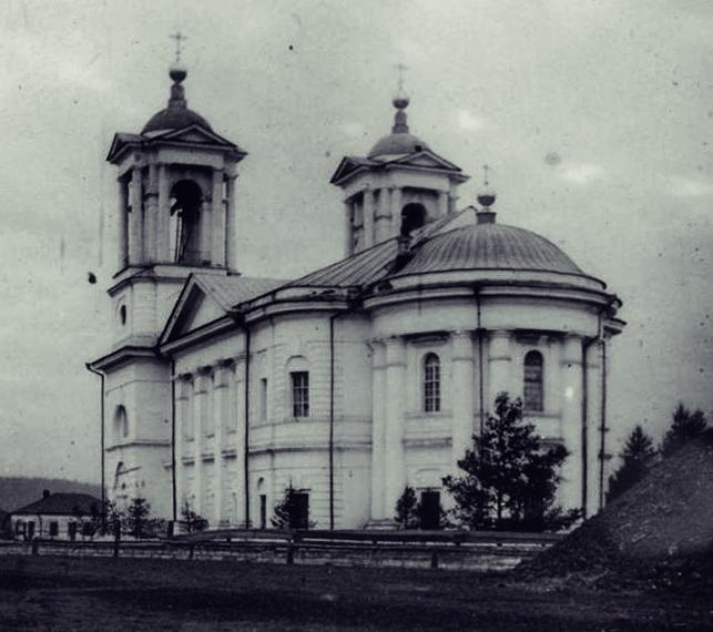 Церковь Иоанна Предтечи, Катав-Ивановск