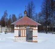 Маклаково. Александро-Невский монастырь. Часовня Успения Пресвятой Богородицы