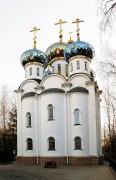 Церковь Николая Чудотворца - Пушкино - Пушкинский район и г. Королёв - Московская область
