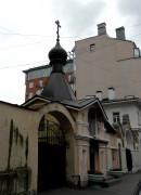 Центральный район. Андрея Первозванного, часовня
