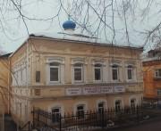 Церковь Иоанна Кронштадтского - Реж - Режевской район - Свердловская область