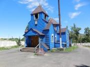 Церковь Иннокентия, епископа Иркутского - Туран - г. Туран - Республика Тыва